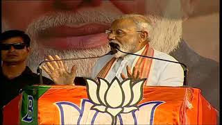 PM Narendra Modi addresses a public meeting in Hasnabad Basirhat West Bengal 15 05 2019