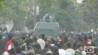 في ذكرى مذبحة محمد محمود  Remembering Egypt's Mohamed Mahmoud Massacre