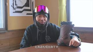 19/20 K2 Snowboarding: Maysis