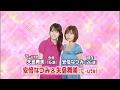 安倍なつみ&矢島舞美(℃-ute)「16歳の恋なんて」ハロモニ 2008年2月放送