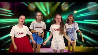 LOVE IT РИТМ В ЛАГЕРЕ PLAY-FASHION!