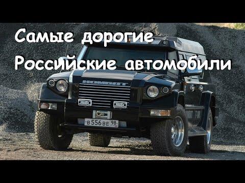 российские телепередачи про автомобили