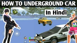 HOPELESS LAND UNDER GROUND TRICK || HOPELESS LAND GAME ME JAMEEN KE ANDAR KAISE GUSE || HOPELESS