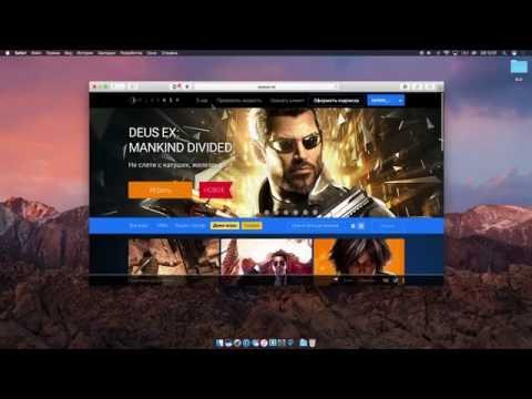 Играем в новые игры на Mac | Сервис Playkey