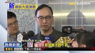 最新》徵得其他參選人同意徵韓初選 朱:有這招嗎