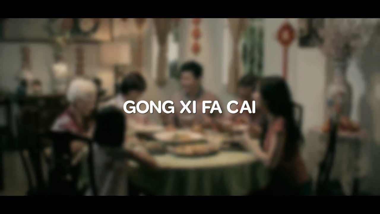 Sek Fan - Chinese New Year Commercial