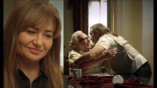 فرح ليلي | أدهم راح لعم حسن عشان يخطب ليلي ... أجمل مشهد في المسلسل  😍 😍 😍