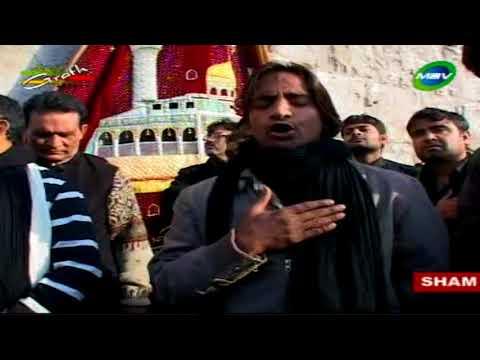 Kashif Raza Zaidi Kakrolvi | Aye Mere Lal Main Darbar Nahi Jaungi | Darbar-e-Shaam Mein Matam
