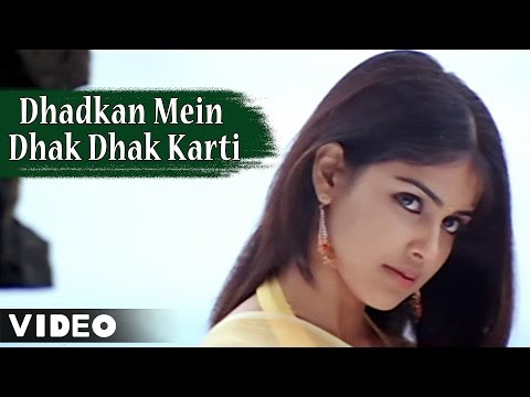 Dhadkan Mein Dhak Dhak Karti Full Video Song || Ghamandee || Vijay, Jeniliya D'Souza