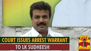 Court Issues Arrest Warrant to Vijayakant's Brother-in-law LK Sudheesh – Thanthi TV