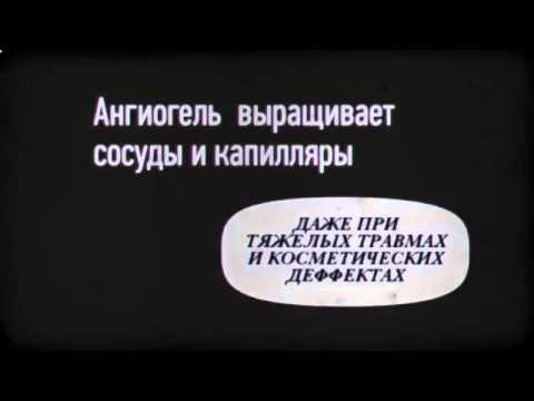 Аргосульфан – инструкция по применению, показания, дозы