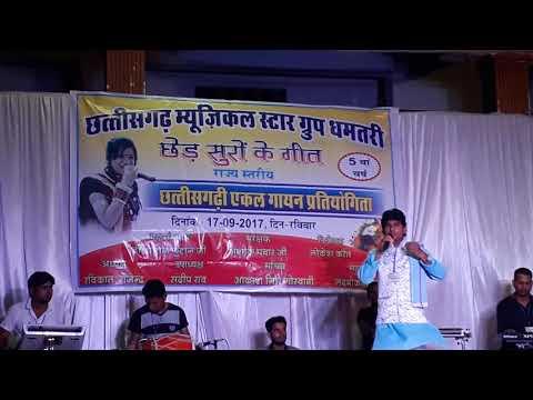 Tai Mola Jahar Dede Cg Song By Girdhari Sahu