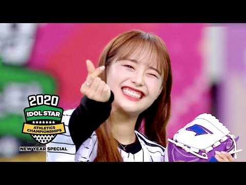 Chuu~ It's An Unexpected Power From A Very Small Figure [2020 ISAC New Year Special Ep 8]