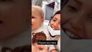 Регина Тодоренко впервые отвела полуторагодовалого сына в музей
