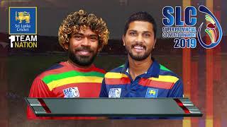 Super Provincial Final - Team Galle vs Team Colombo - 11th April 2019 at RDICS