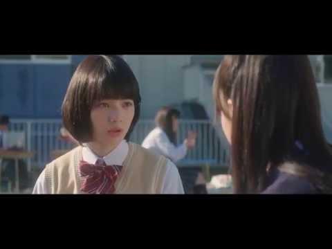 映画『近キョリ恋愛』予告編
