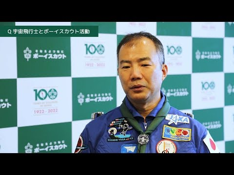 創立100周年記念インタビュー 野口聡一JAXA宇宙飛行士