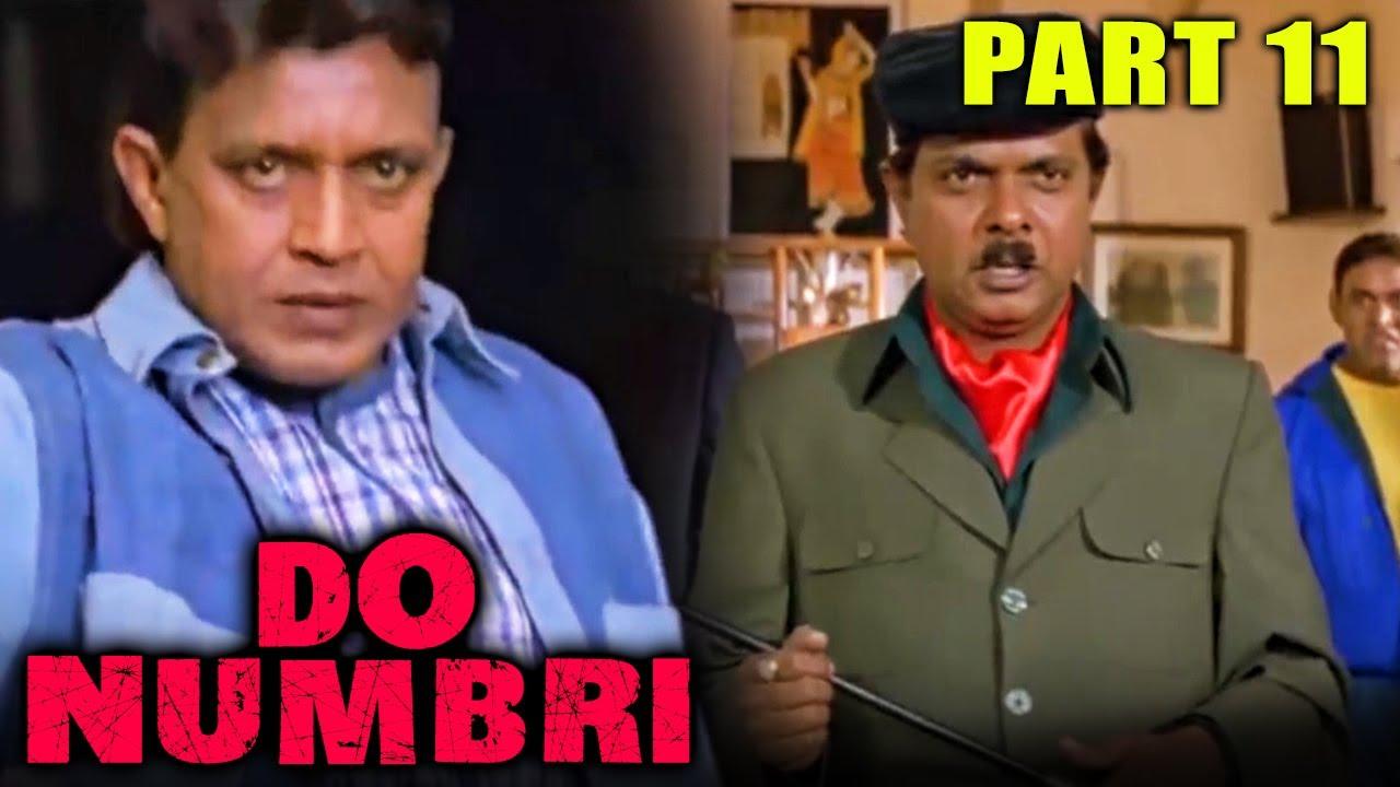 Do Numbri (1998) - Part 11 | Mithun Chakraborty, Sneha, Sadashiv Amrapurkar, Johnny Lever, Mohan