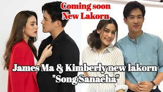 James Ma & Kimberly have new lakorn remake