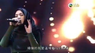 Shila Amzah-TVB Hong Kong - Stars Award Genting Resort Malaysia.