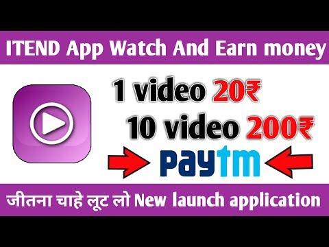 Earn Free PAYTM CASH By Watching videos || 100% Working || best earning app