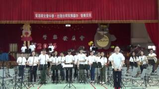 03-Manatee Lyrics Overture-香港中