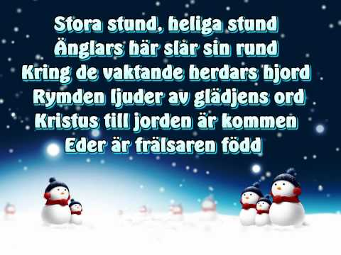 EMD - Stilla Natt + Lyrics