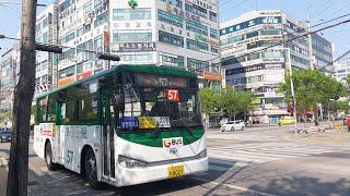 [대양운수] 동두천시 시내버스 57번 (동두천터미널.롯…