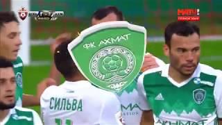 Гимн ФК АХМАТ