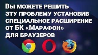 ★Удаление вручную расширения (Online Smile) из Google Chrome★