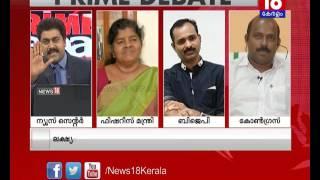 പശു തനിക്ക് അമ്മയെ പോലെയെന്ന് ബിജെപി നേതാവ് വി വി രാജേഷ് | VV Rajesh | News18 Kerala