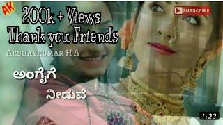 ನನ್ನಾಸೆ ಮಲ್ಲಿಗೆ ❕| ರವಿಮಾಮ | Nannase Mallige | Ravimama | All Kannada Actoress | Love status song