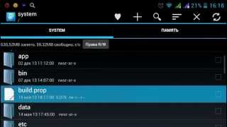 Play market [Не поддерживается на вашем устройстве](В этом видео рассказывается о том как сделать так, чтобы скачивать игры с play market без ограничений. Ссылка..., 2013-12-18T17:54:43.000Z)
