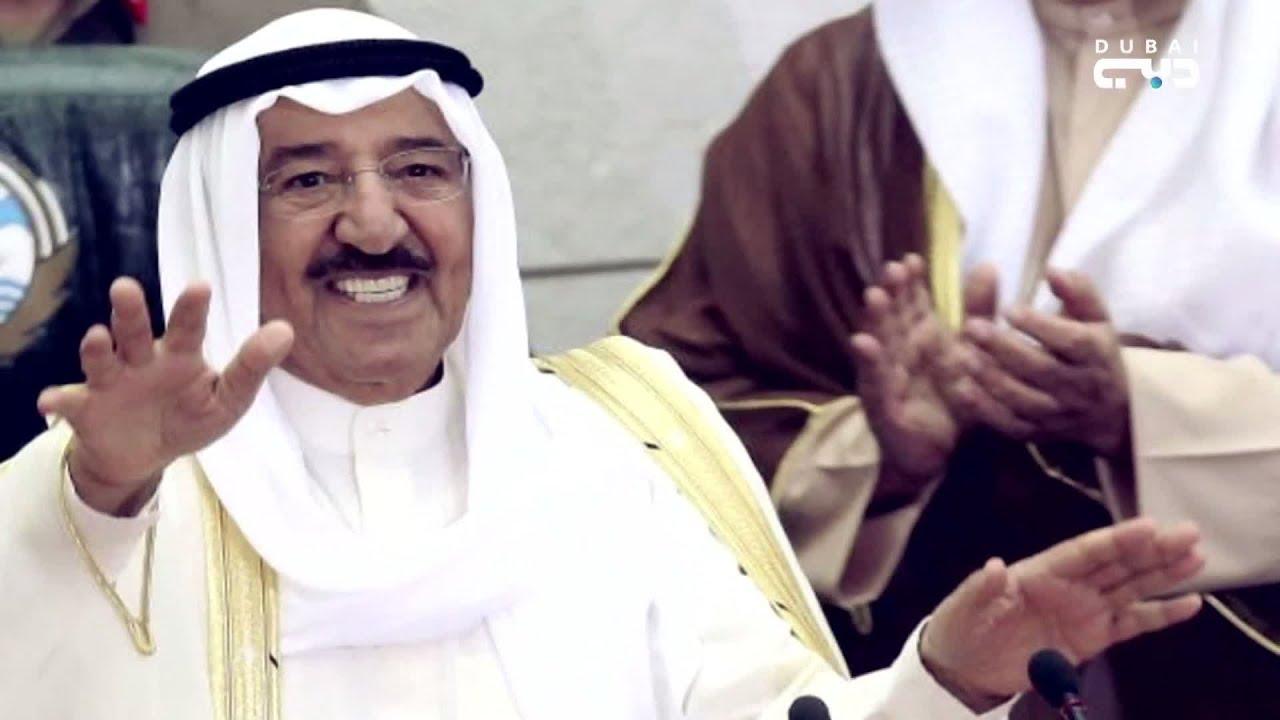 أخبار الإمارات | فلم وثائقي عن الأمير الراحل صباح الأحمد الجابر الصباح