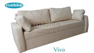 видео Купить качественный диван в Виннице