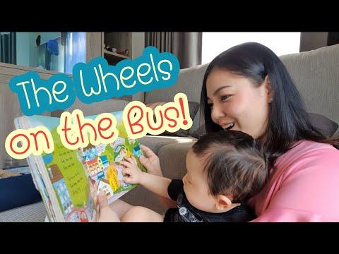 ร้องเพลงกับลูกด้วยหนังสือ The Wheels On The Bus!