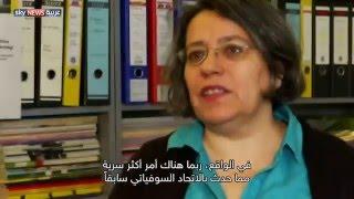 """""""القنبلة الموقوتة"""".. أحدث وثائقيات سكاي نيوز عربية"""