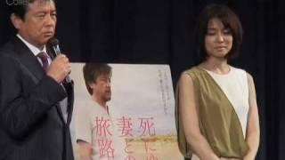 石田ゆり子は腹立たしいほど美しい! 三浦友和が絶賛 石田ゆり子 検索動画 32
