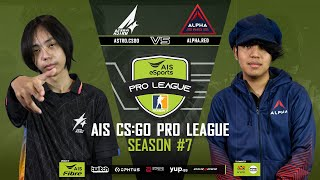 AIS CS:GO Pro League Season#7 R.5 | Astro.CSGO VS ALPHA.RED  MAP2  OVERPASS