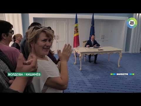 Власть и улица: в Молдове опять революционная ситуация