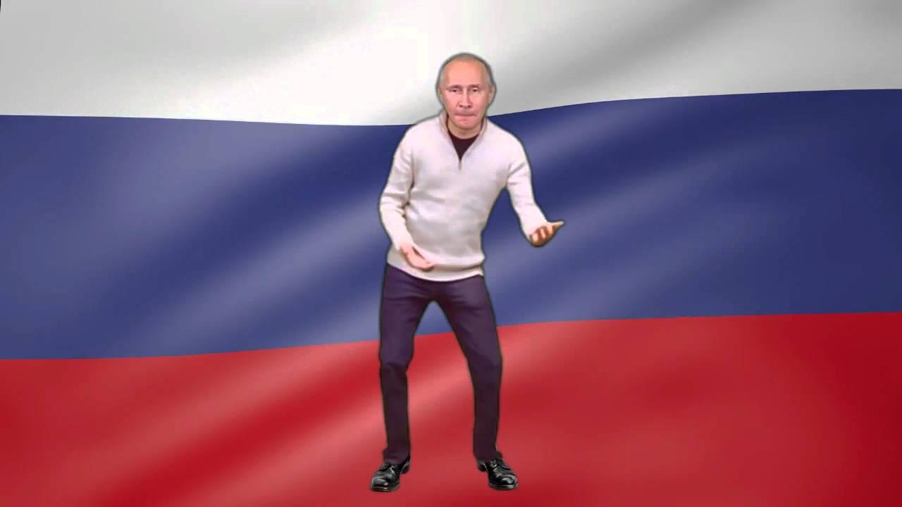 Vladimir Putin Dancing