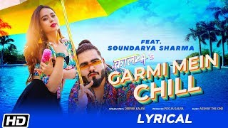 Garmi Mein Chill feat. Soundarya Sharma | Lyrical Video | Deepak Kalra | Latest Song 2019