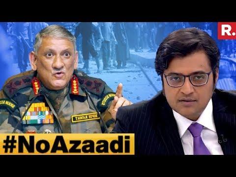 Army Chief's Most Powerful Declaration : #NoAzaadi | The Debate With Arnab Goswami