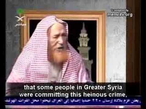 punishment for homosexuality in islam
