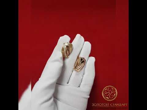 Золотые серьги с английским замком 031499