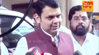 मराठा आरक्षणा सरकार तयार - मुख्यमंत्री l Devendra Fadanvis Press Conference on Maratha Arakshan