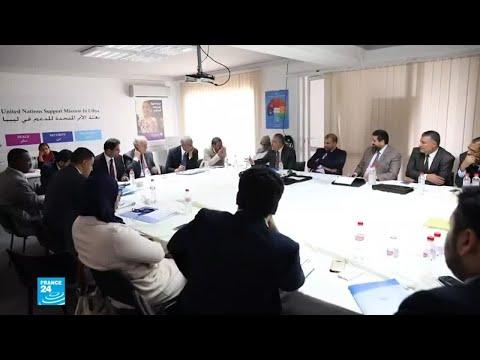 البعثة الأممية لدى ليبيا تعلن عن موعد انعقاد المؤتمر الجامع  - نشر قبل 2 ساعة