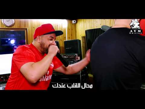 Cheb Kader el Wahrani - 3edyani stechfou (AVM EDITION) كادير الوهراني- عدياني  ستشفو