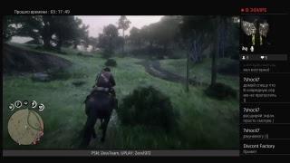 ZevsTeam [РУС] RED DEAD REDEMPTION 2 [PS4]: online beta. Кровавая бойня!