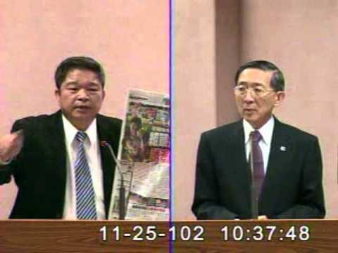 2013-11-25 蔡煌瑯 發言片段, 第8屆第4會期外交及國防委員會第16次全體委員會